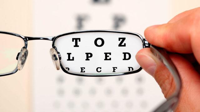Клиника коррекции зрения великий новгород