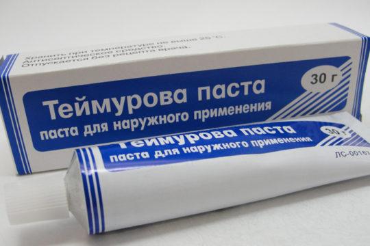 Паста Теймурова - эффективное средство при потливости ног.